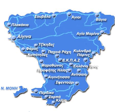 To Nhsi Ths Aiginas Aegina Island Aigina Aigina Aegina Aigina